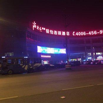 尚客优骏怡主题连锁酒店(苏州蠡口店)图片22
