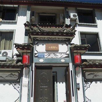 丽江官房别墅区滇西明珠温馨家庭公寓图片9