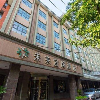 郑州未来宜居净宜酒店