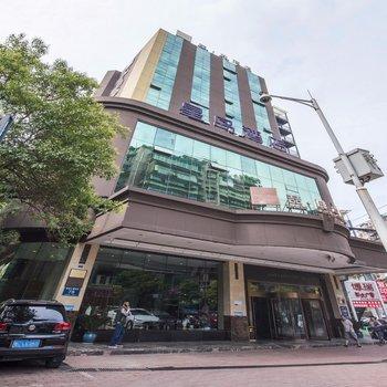 贵阳喆啡(星岛精品酒店)