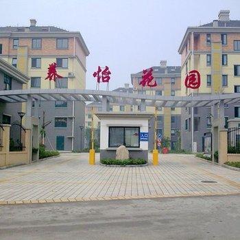 扬州养怡花园公寓图片23