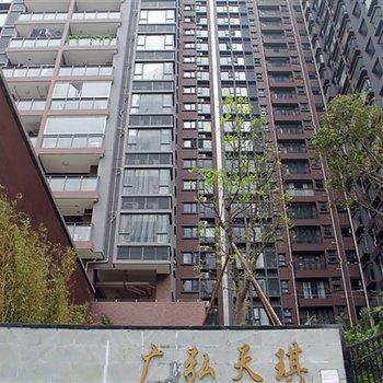 广州品晶广弘天琪酒店公寓图片3