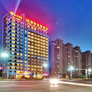 济宁24K国际连锁酒店