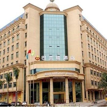 深圳巴兰塔酒店