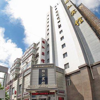 齐齐哈尔市锦江宾馆