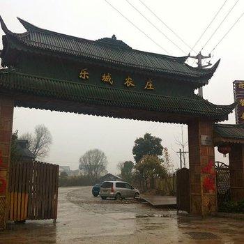 苏州西山(金庭)乐城客栈图片18