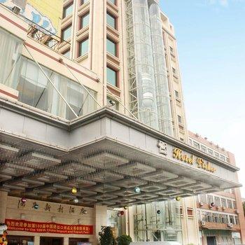 广州渔民新村酒店图片