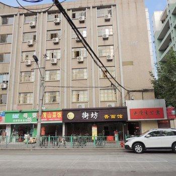 上海起点青年公寓图片10
