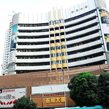 深圳嘉瑞酒店