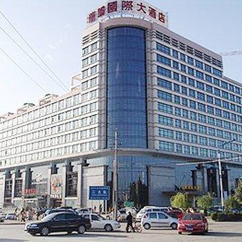 榆林龙腾国际大酒店