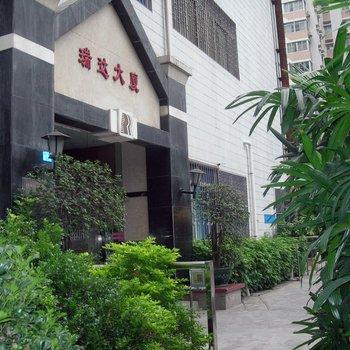 广州美好家园客栈图片2