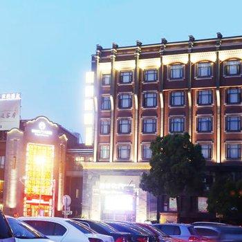 海宁吴越乾门大酒店
