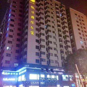 西安钟楼短租公寓1号店图片8