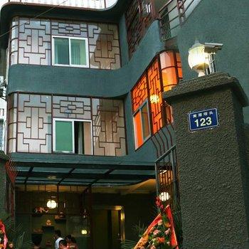 厦门喜洲国际青年旅舍(原听海小聚家庭旅馆)图片16