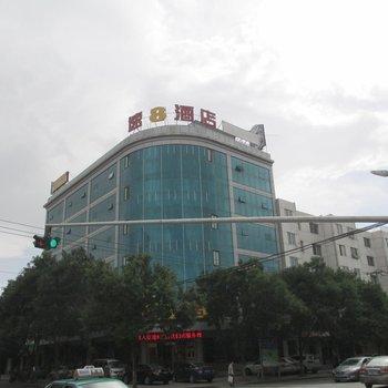速8酒店银川良田路店