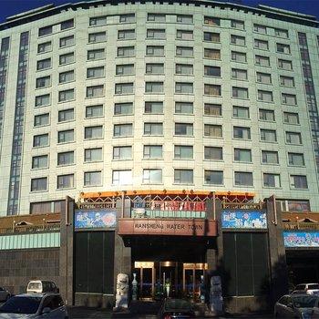 焦作站附近酒店