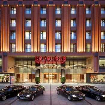 北京万豪行政公寓图片2