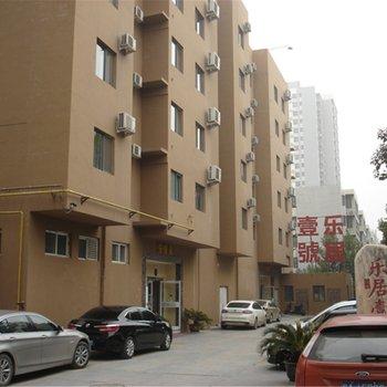 西安乐居壹号度假公寓酒店