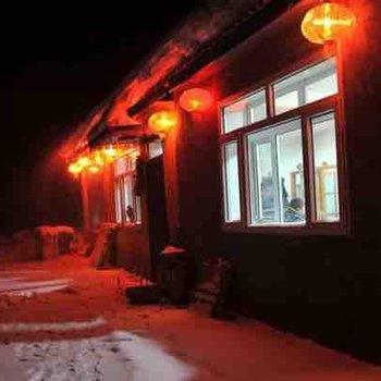 哈尔滨五常雪谷友家农家院