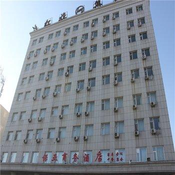 长春辉煌诺亚商务酒店