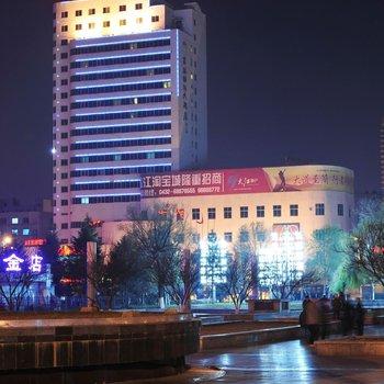 吉林国际大酒店