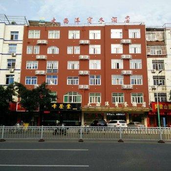 莆田大西洋商务酒店