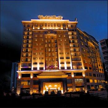 广州锦都商务大酒店图片