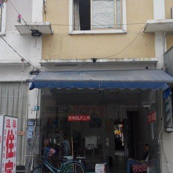 佛山温馨住宿公寓图片10