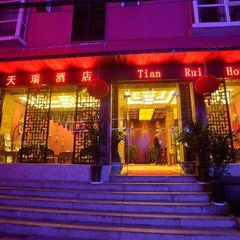 天瑞酒店(昆明机场店民族主题风格)图片2