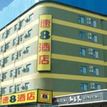 速8酒店(济南历山路店)图片