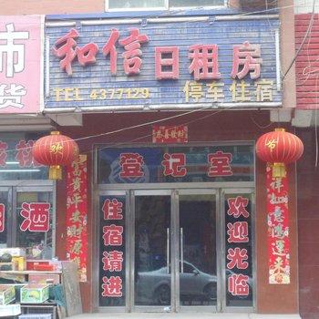 太原短租公寓-图片_9