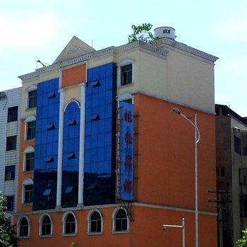 郴州旺泉宾馆