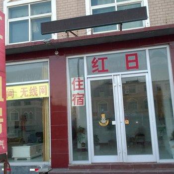 济南红日租房宾馆图片11