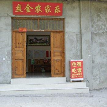 三江盘金农家乐(柳州)图片0
