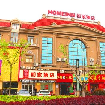 如家快捷酒店(南昌解放东路香江大市场店)