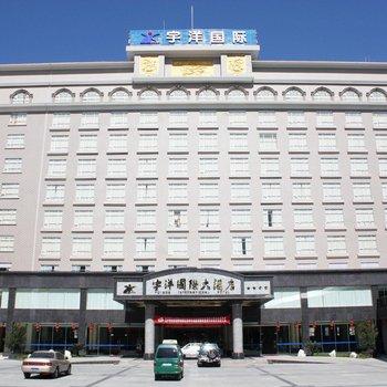 桂平辰茂宇洋酒店(原宇洋国际大酒店)