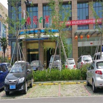 南苑e家3D梦幻主题酒店(宁波培罗成广场店)图片12