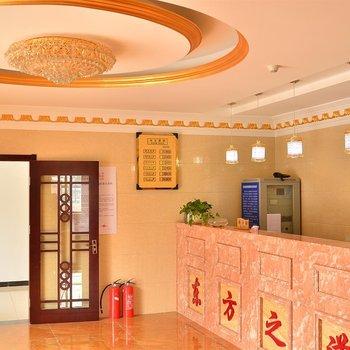 北京东方之道养生主题酒店图片7