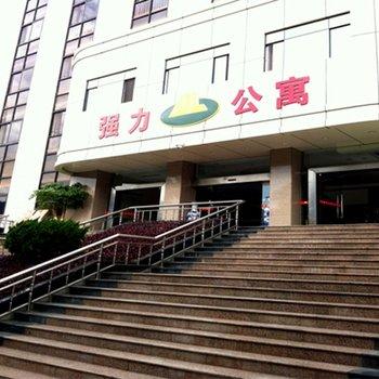 临沧强力公寓酒店图片0