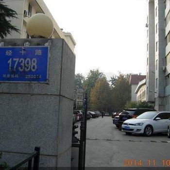 济南温馨短租公寓一店图片10