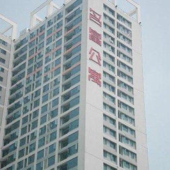 长沙天天假日公寓酒店(湘雅店)图片17
