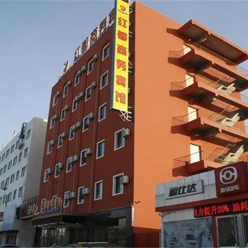 盘锦红都商务宾馆