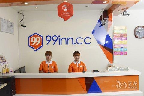 99旅馆连锁(上海虹桥火车站店)