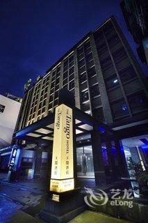 台北天阁酒店-林森馆