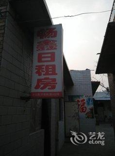 艺龙网今日特价_汾阳住宿攻略|汾阳特价酒店-艺龙旅游指南
