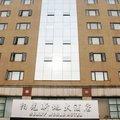 青島陽光新地大酒店:Sunny World Hotel;サニーワールドホテルチンタオ画像