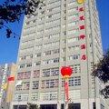 泗洪中昊凤凰国际酒店外观图