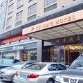 东莞裕景大酒店酒店预订