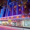 荆门海逸城市酒店金虾店酒店预订