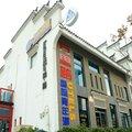 南京万里路土丁国际青年酒店外观图